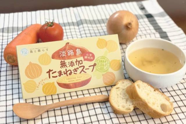 淡路島 無添加たまねぎスープ 5食セット