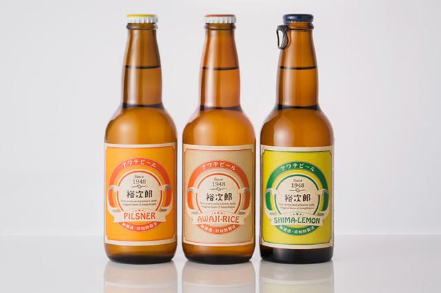 【敬老の日ギフト】【名入れあわぢびーる】生まれ年とお名前入りビール 選べる3本セット