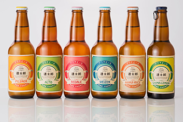 【名入れあわぢびーる】生まれ年とお名前入りビール 全6種6本セット