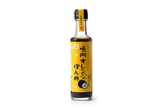 鳴門オレンジぽん酢