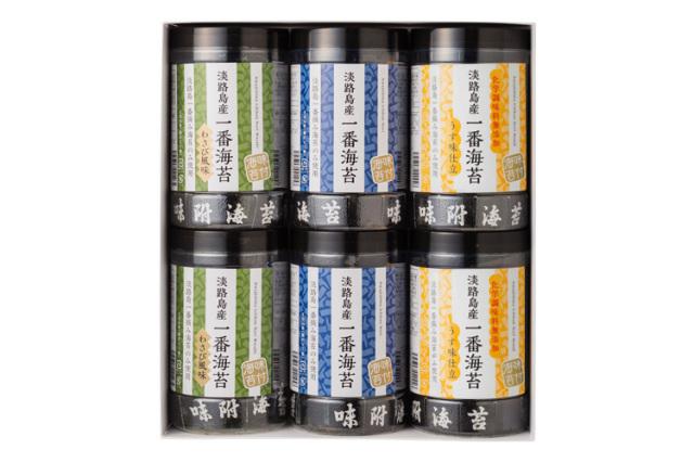 【お中元】 ポイント10倍対象商品 その年の上質な「一番摘みの海苔」 だけを使用した「淡路島一番海苔」3つの味セット(送料込)