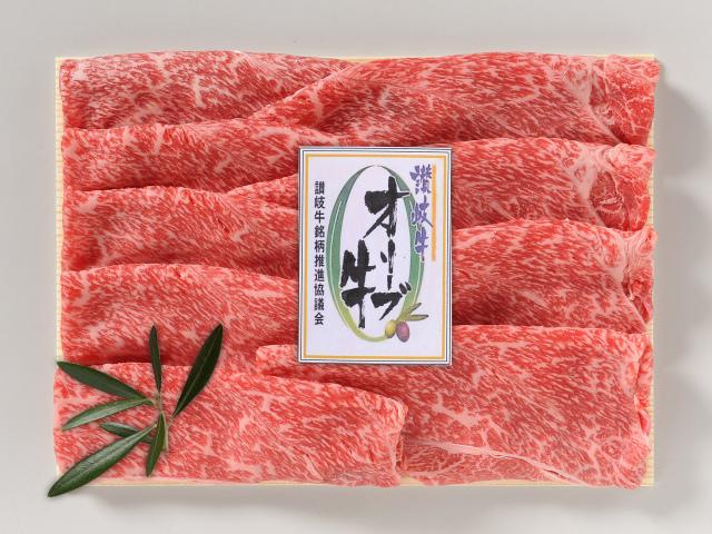 【香川県】オリーブ牛 肩焼きしゃぶ用スライス 400g【産地直送・同梱不可】