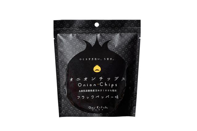 オニオンチップス(ブラックペッパー味)
