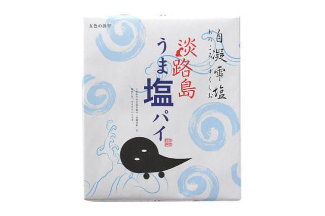 【自凝雫塩(おのころしずくしお)使用】淡路島うま塩パイ