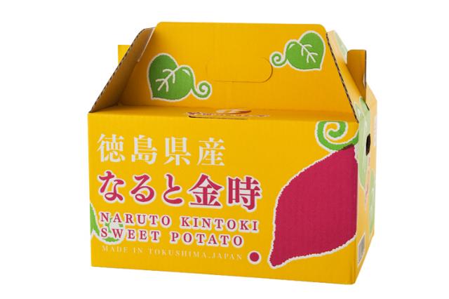 【父の日ギフト・プレゼント/送料込】【徳島県産なると金時チップス】おさっち。プレーン・しお各5袋 箱入り