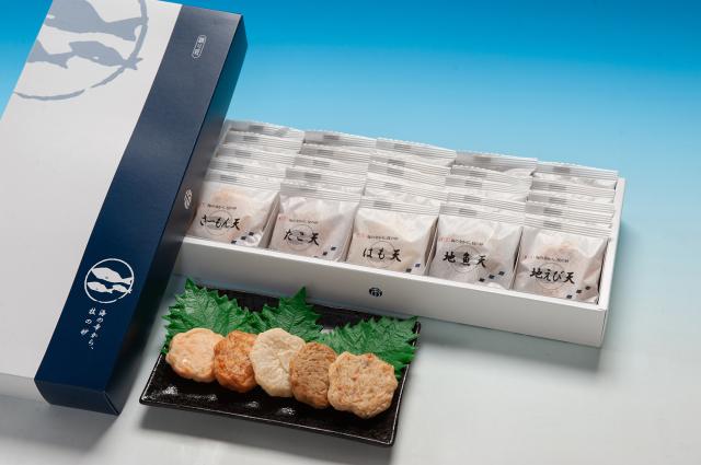 【香川県】【送料無料】香川県産おさかな天ぷら食べくらべセット