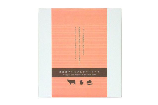 【淡路島スイーツ工房 SWEETS KEKKOI】淡路島プレミアムチーズケーキ(保存料・着色料不使用)