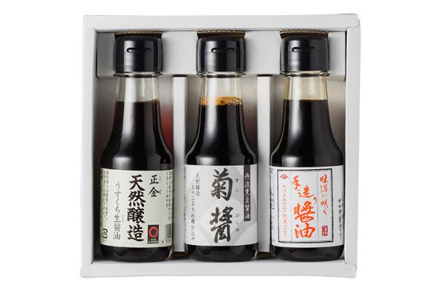 【島のこだわり醤油セット】醤油の個性を感じる濃口・淡口・再仕込み醤油の3本セット