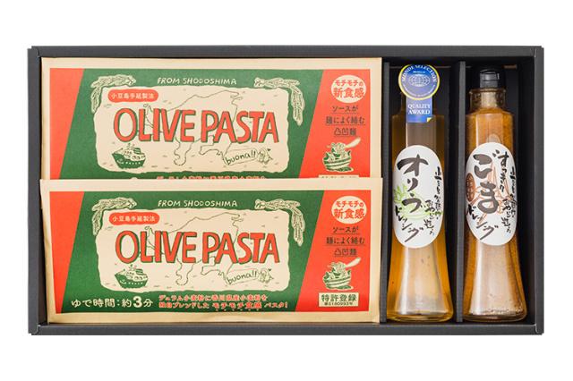 【お歳暮ギフト/送料無料】小豆島 オリーブパスタとドレッシング2種セット(オリーブ・ごま)セット
