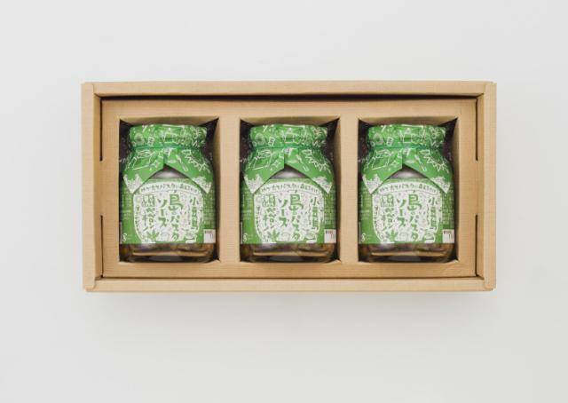 【香川県】小豆島 島のパスタソース オリーブ果肉入り「ペペロンチーノ」×3瓶セット