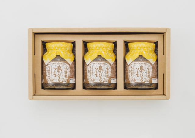 【香川県】小豆島 島のパスタソース こんがり香ばしい「しょうゆガーリック」×3瓶セット