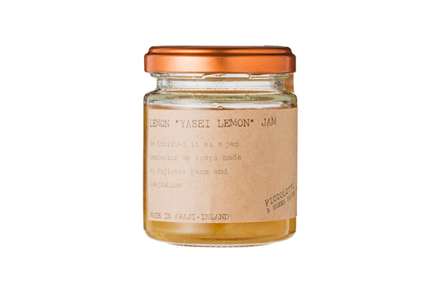 【ピッコロット】野生レモンのマーマレード【合成香料・合成着色料・保存料無添加】
