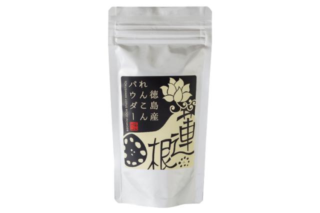 徳島県産れんこん100%使用 れんこんパウダー 100g