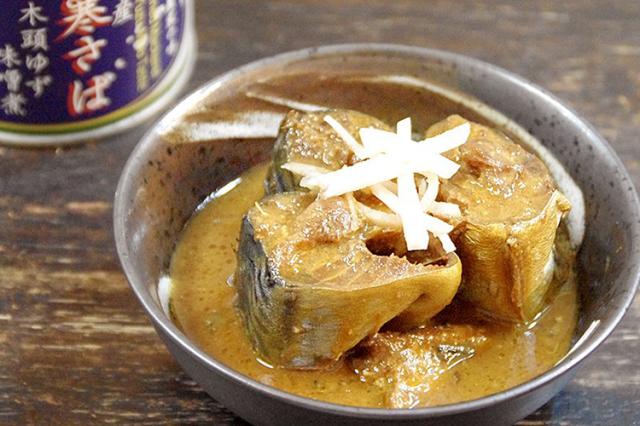 【通販|サバ缶】徳島県木頭地区 国産寒さば 木頭ゆず味噌煮