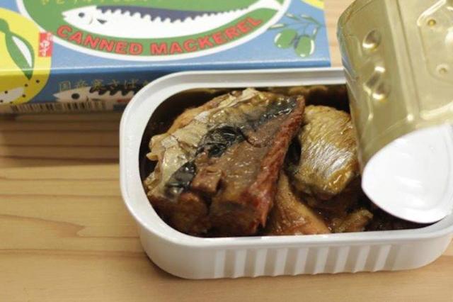 【通販|サバ缶】徳島県木頭地区 国産寒さば きとうゆずしおオリーブオイルづけ