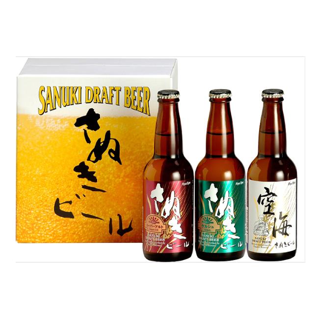 【香川県|地ビール】さぬきビール 330ml瓶(6本入り)【産地直送・同梱不可】