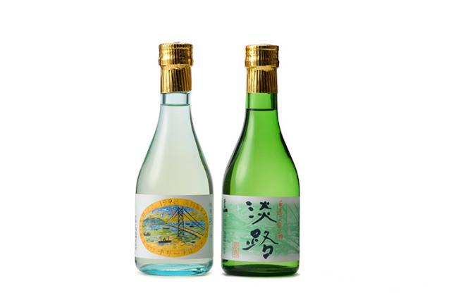 【千年一酒造・銘酒セット】特別純米酒・原酒淡路 2本セット(各300ml)