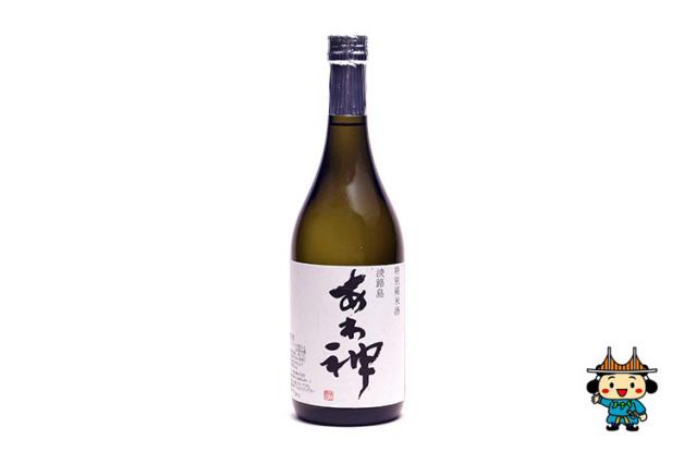 【千年一酒造】特別純米酒 淡路島 あわ神(720ml)