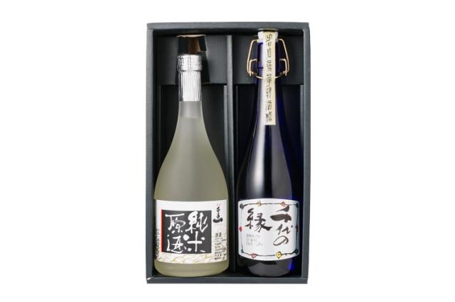 【ギフト】「日本酒には目がない」あの方へ 千年一酒造の大吟醸「千代の縁」と「特別純米原酒」