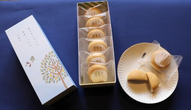 【岡山県】瀬戸内レモンと倉敷ハッカのお菓子(2箱セット)【産地直送・同梱不可】