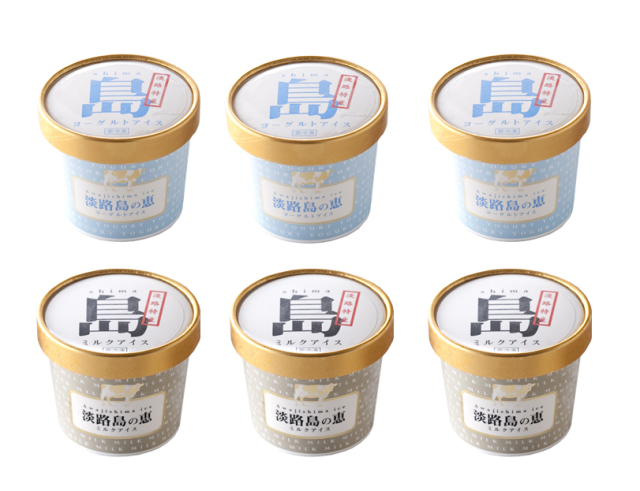 【通販】淡路島の恵 アイスセット(ミルクアイス3個・ヨーグルトアイス3個)