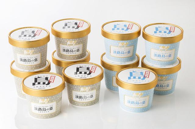 【通販|ギフト梱包品】淡路島の恵 アイスセット(ミルクアイス6個・ヨーグルトアイス5個)