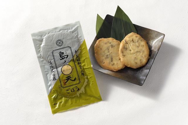 【淡路島産天ぷら】島ノ〇天(まるてん) ごぼう