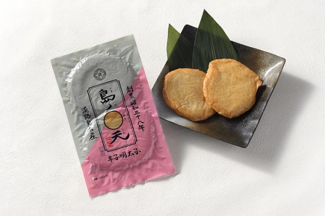 【淡路島産天ぷら】島ノ〇天(まるてん) 辛子明太子