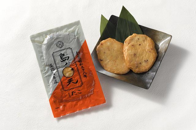 【淡路島産天ぷら】島ノ〇天(まるてん) 淡路島産たこ