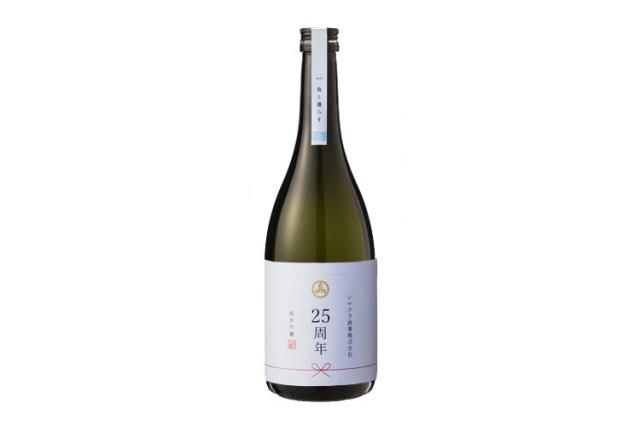 【名入れノベルティ】周年記念に「純米吟醸 シマノミヤコ」 720ml