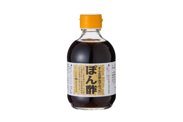 大豆・小麦不使用 そら豆醤油で作った「そら豆ぽん酢」300ml【アレルギー特定原材料等27品目不使用】