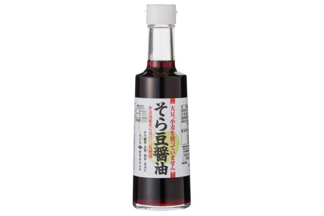 小豆島産そら豆100%使用「そら豆醤油」300ml【アレルギー特定原材料等27品目不使用】