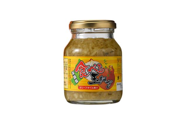 食べる玉ねぎオリーブオイル漬け