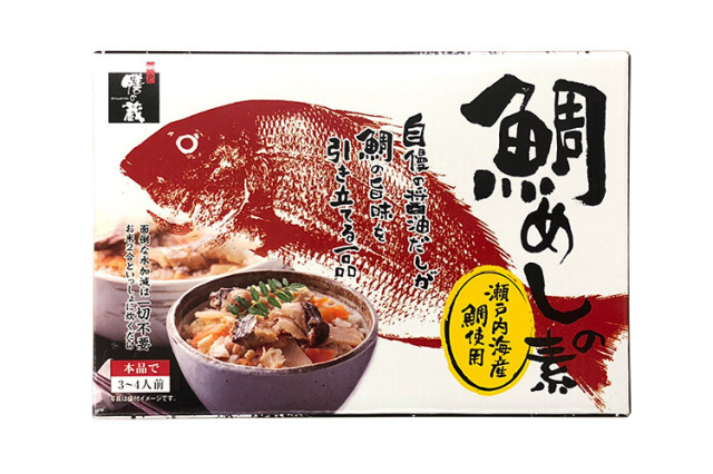 【瀬戸内海産鯛使用】超簡単!本格鯛めしの素(2合用)