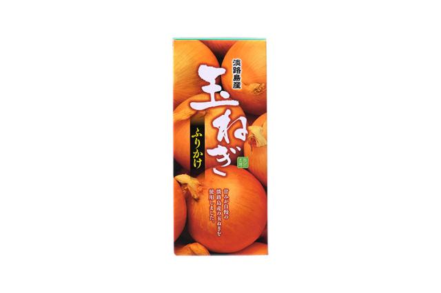 玉ねぎふりかけ(淡路島産玉ねぎ使用)
