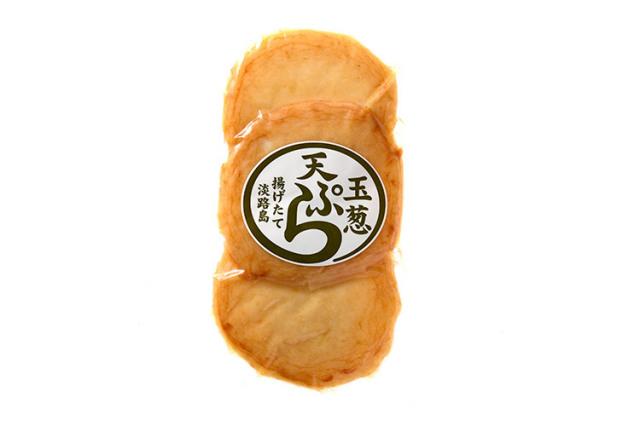 【ポイント特別還元対象商品】淡路島特産練り物 玉ねぎ天ぷら