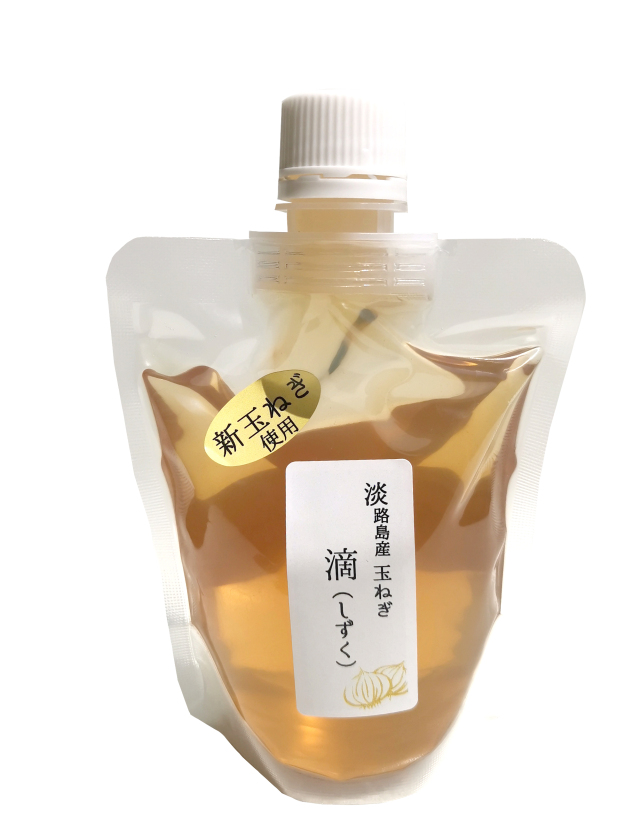 淡路島産 玉ねぎ滴 丸ごとジュース(添加物不使用)【予約販売】