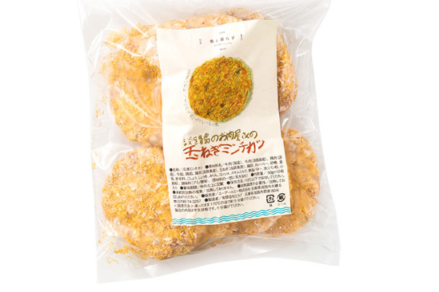 淡路島のお肉屋さんの玉ねぎミンチカツ