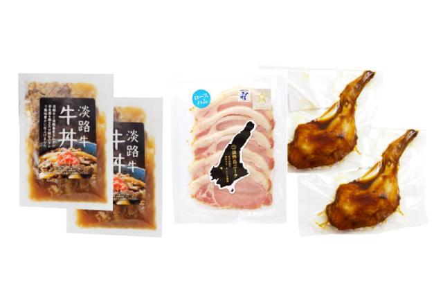 【お中元・夏ギフト/送料無料・クール料金無料】鶏・豚・牛を満喫する淡路島の肉料理セット(ローストチキンレッグ・ロースハム・淡路牛 牛丼)