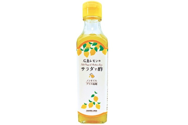 広島レモンのサラダで酢