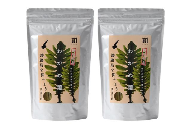 【お歳暮ギフト/送料無料】わかめ麺 2袋セット【井上商店】