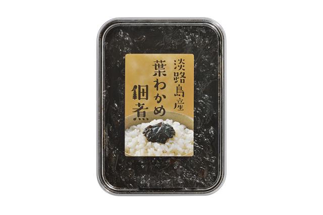 【通販|新物】淡路島産 葉わかめ佃煮