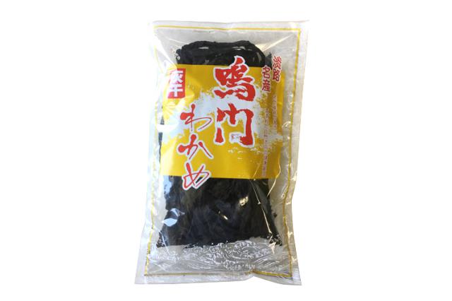 【通販】淡路島産 鳴門灰干わかめ