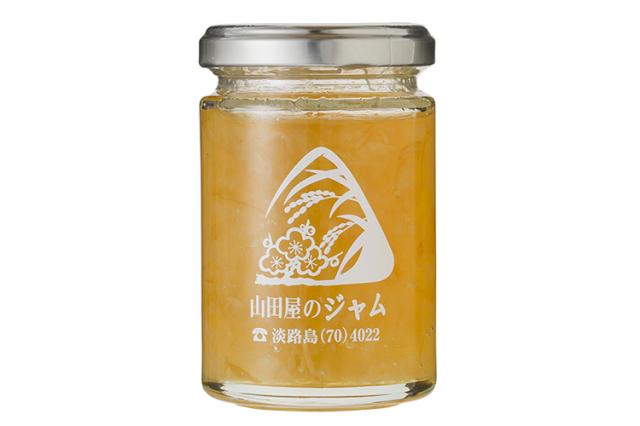 【食品添加物無添加】平岡農園のレモンで作った山田屋の『レモンのマーマレード』【通販初登場】