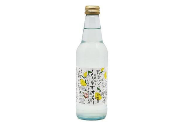 【徳島県木頭地区】きとうゆずサイダー