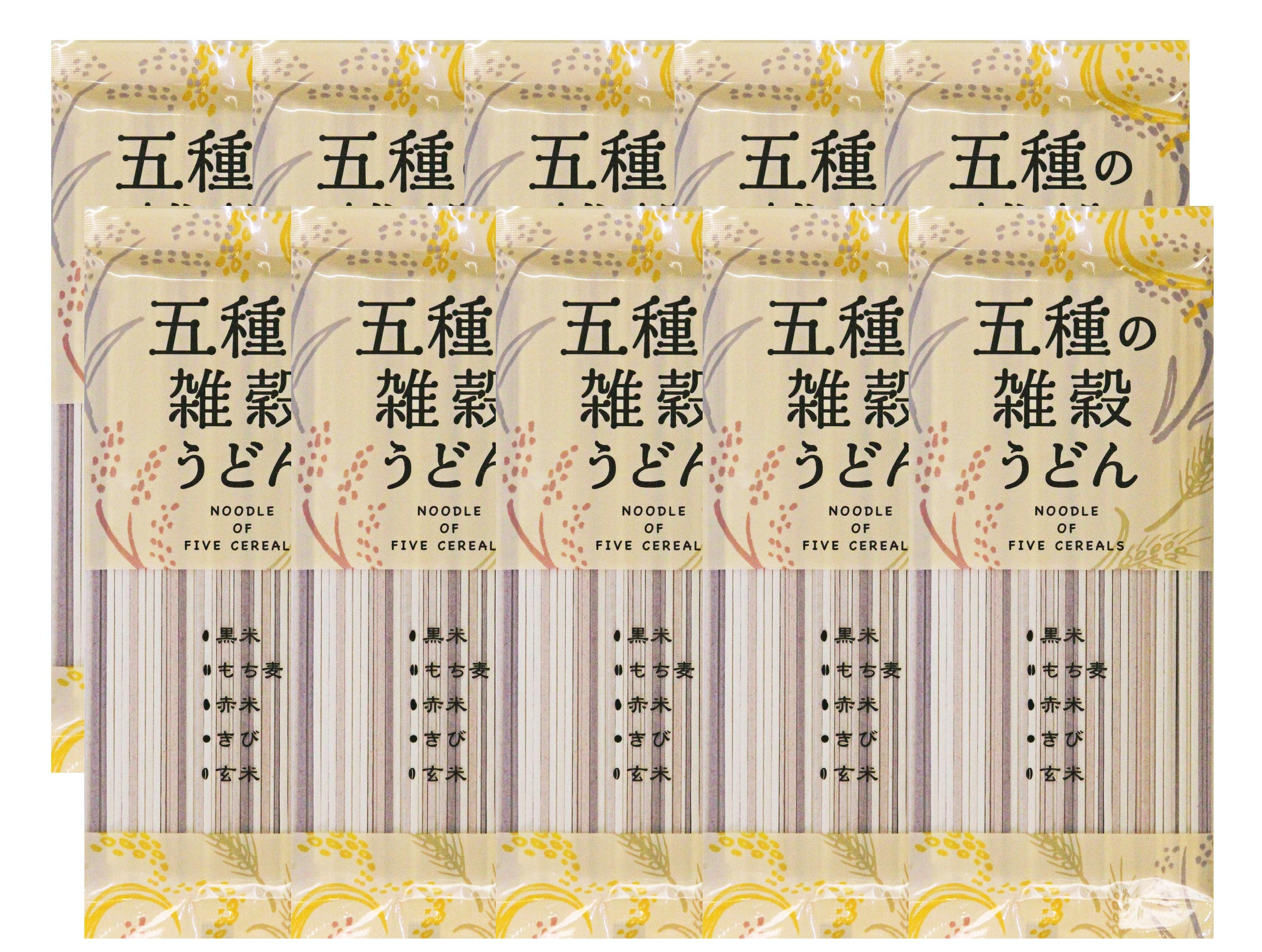 【岡山県】五種の雑穀うどん 10袋入【産地直送・同梱不可】