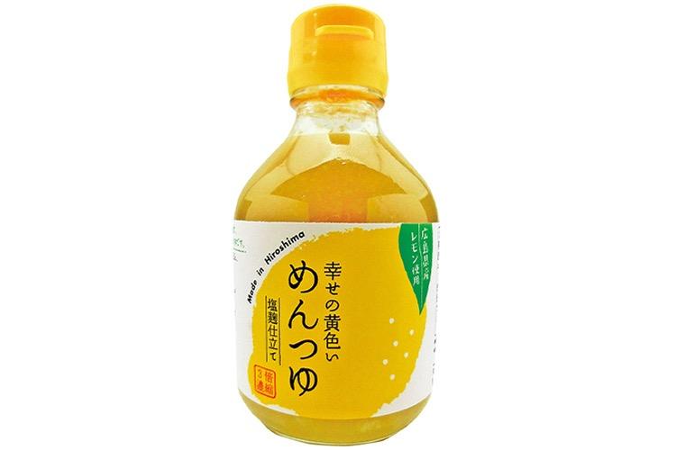【広島県】幸せの黄色いめんつゆ