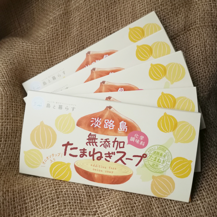 【★特別割引価格】 淡路島 無添加たまねぎスープ 5食×5パックセット