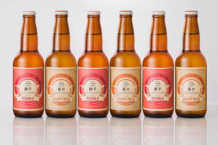 【名入れあわぢびーる】生まれ年とお名前入りビール 紅白2種×3本(計6本)セット