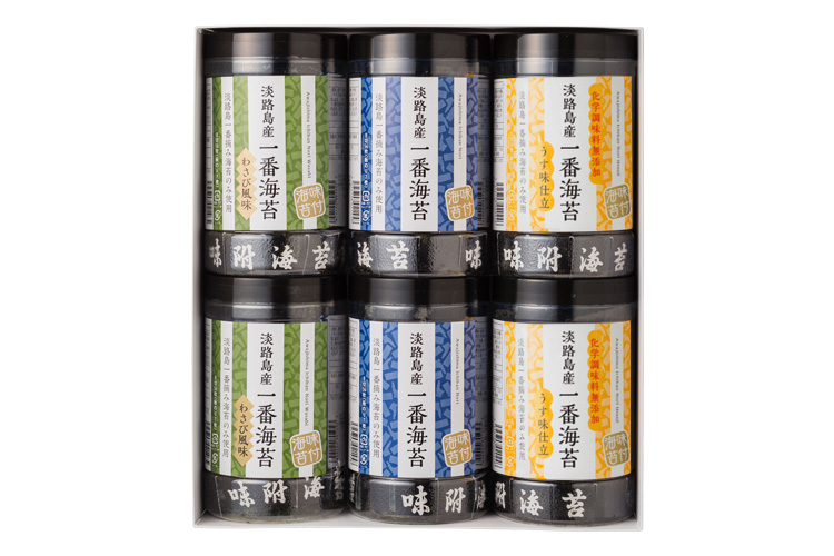 【通販|ギフト包装│送料無料】「淡路島産一番海苔」3つの味セット